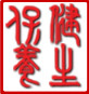 N-stamp-125 copy